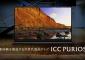 Sharp ICC Purios — телевизор по цене квартиры